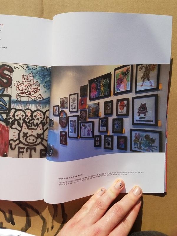 maps-magazine-article-korea