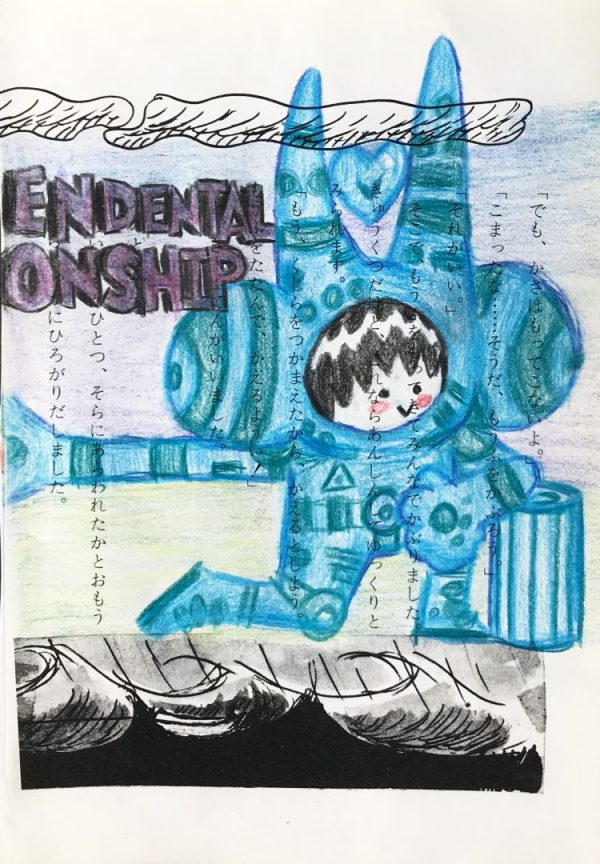 japanese childrens book painted over with contemporary art