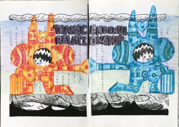 Trancendental relationship modern art on paper